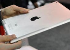 ارتفاع ارباح ابل 85 في المئة وتراجع سعر اسهمها بسبب مبيعات آي فون