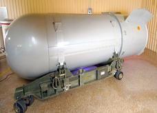 وكالة الطاقة تنظر في تحذير روسي بشأن موقع نووي سوري