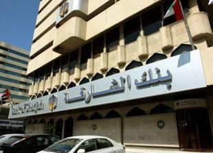 277 مليون درهم الأرباح الصافية لبنك الشارقة خلال 2012