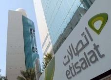 """""""اتصالات"""": مكالمات مجانية عبر الهاتف الثابت للمؤسسات والشركات بين الإمارات"""
