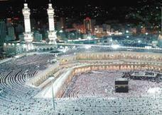 عطلة عيد الأضحى في الإمارات والسعودية وسلطنة عمان