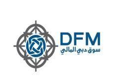 تراجع بورصة دبي بنسبة 2.6 بالمئة مسجلا 2300 نقطة