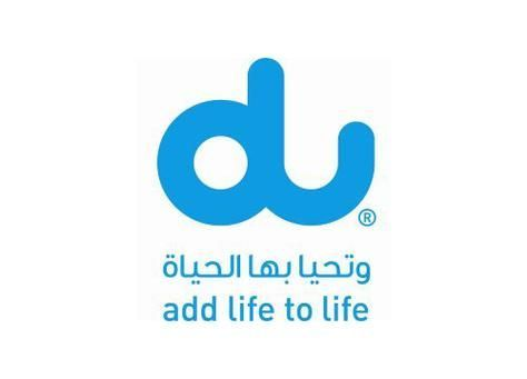 """""""دو"""" تطلق باقة جديدة من محطات النفاذ الصغيرة لحلول الاتصال في المواقع النائية"""