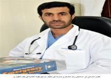 2.3 طبيب و5 ممرضات لكل 1000 نسمة في أبوظبي