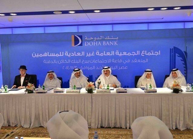 بنك الدوحة يوافق على شراء عمليات بنك إتش إس بي سي عُمان