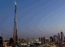 التهديد بتفجير برج خليفة لأغراض كيدية