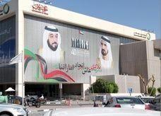 هيئة كهرباء ومياه دبي تدعو لتقديم عطاءات للشبكة الذكية