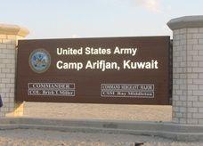 إدانة أكبر مسؤول تعاقدات أمريكي بتهم رشاوى في معسكر عريفجان بالكويت