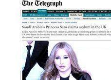 حوار صحيفة لبنانية مع الأميرة سارة بنت طلال بن عبد العزيز