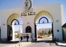 أعمال عنف ودخول ملثمين بأسلحة رشاشة لجامعة أردنية