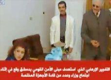 وفاة رئيس المخابرات السورية من جراء إصابته في تفجير دمشق