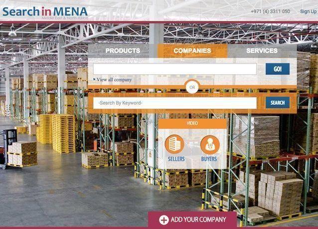 """""""البحث في مينا.كوم"""" يقدّم أول فرصة لإعادة شراء الأسهم للذين استثمروا في الموقع عبر منصة الاستثمار يوريكا"""