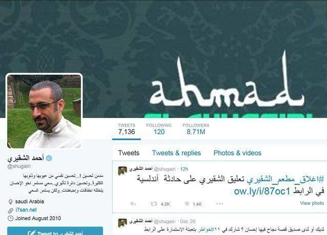 الإعلامي أحمد الشقيري يشكر أمانة جدة بعد إغلاقها لمطعم يمتلكه