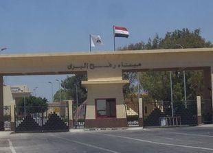 السلطات المصرية تفتح معبر رفح بشكل دائم بعد قصف غزة
