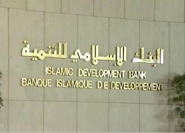 بنجلادش تحصل على قرض بقيمة 1.2 مليار دولار من البنك الإسلامي للتنمية
