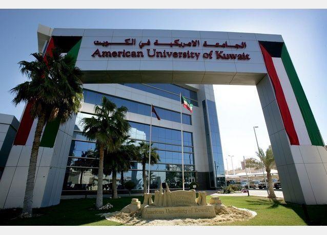 الكويت : نسب القبول تترك 3400 مقعد جامعي شاغراً