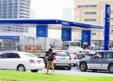 أدنوك تنوي عدم تغيير هيكل امتيازات النفط في الإمارات