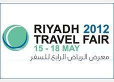انتهاء فعاليات معرض الرياض للسفر للعام 2012