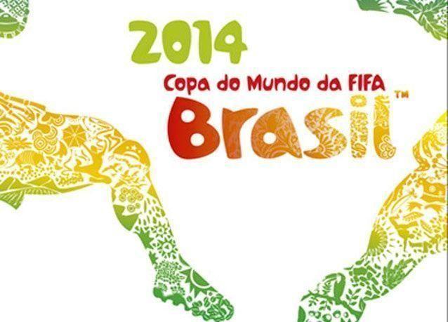 توقعات بإنفاق 11.4 مليار دولار في البرازيل خلال مونديال كأس العالم 2014