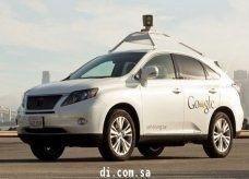 سيارات ذاتية القيادة بحلول عام 2019