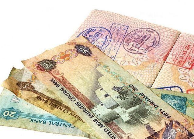 المركزي الإماراتي يعتزم إصدار عملات ورقية للمكفوفين بطريقة برايل