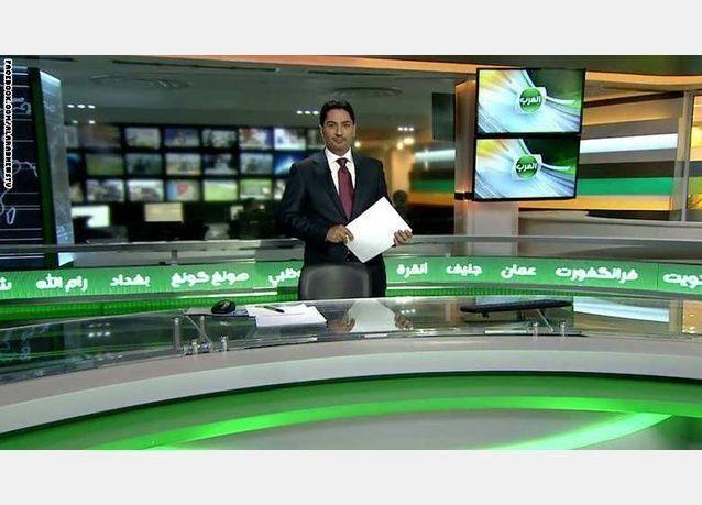 مفاوضات لعودة بث قناة العرب بعد إيقافها