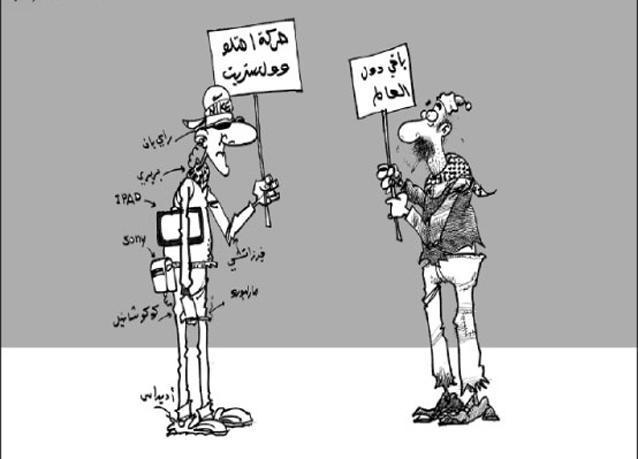 كاريكاتير الصحف 23-10-2011