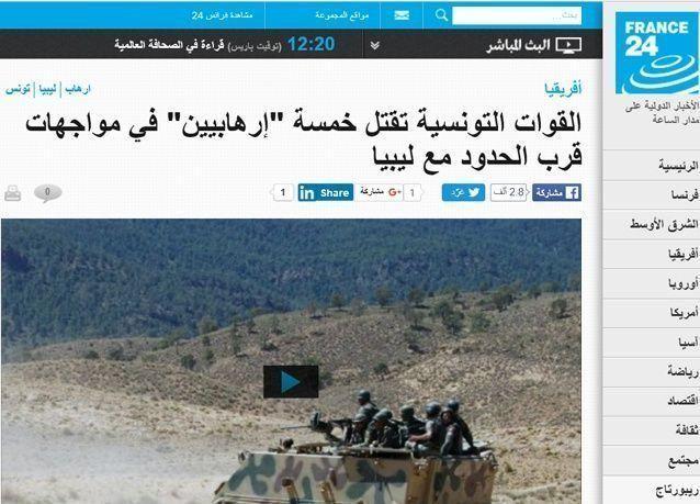 قناة فرانس 24 تكتسح قناة الجزيرة في المغرب العربي، فهل كان دعمها للجهادين هو السبب؟