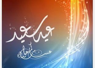 مصر: إجازة عيد الفطر من 8 إلى 11 أغسطس المقبل