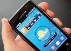 سامسونج ستطلق هاتفا جوالا بشاشة لا تنكسر