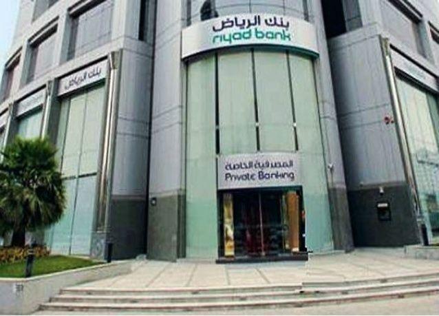 هيئة السوق توافق على زيادة رأسمال بنك الرياض إلى 30 مليار ريال