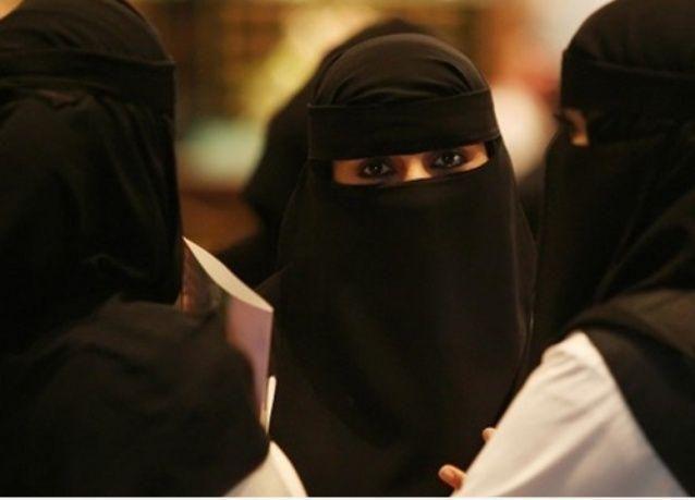 السعودية: إعلان أسماء 3620 مواطنة لشغل الوظائف التعليمية