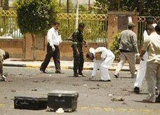 90 قتيل في اليمن في تفجير انتحاري