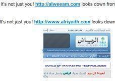 تعرض مواقع صحف سعودية للتوقف على الإنترنت