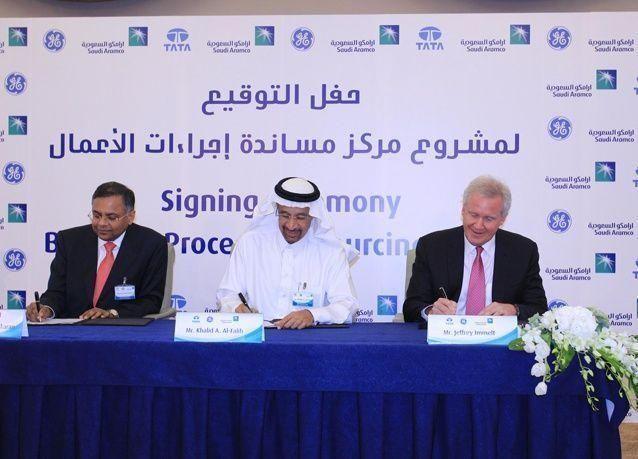 أرامكو السعودية تعلن إطلاق أول مركز نسائي بالكامل لتسيير إجراءات الخدمات الإدارية