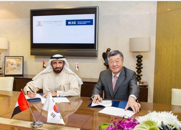 إطلاق منصة تعاون إستثماري مشترك بين دبي وكوريا الجنوبية