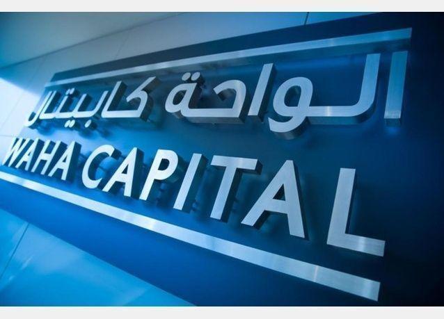 أرباح الواحة كابيتال تتضاعف بنسبة 466% وتستقر عند 1.73  مليار درهم إماراتي