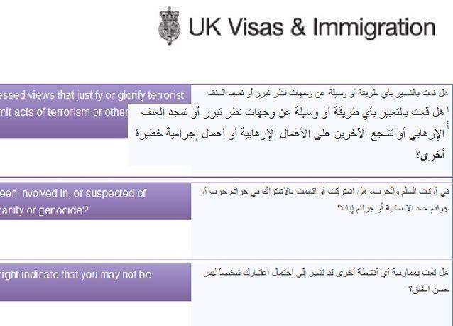 ما ينشره أصدقائك في فيسبوك قد يمنعك من دخول دول أجنبية