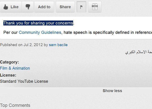 بالصور: خمس خطوات لمطالبة يوتيوب بحذف الفيلم المسيء للمسلمين