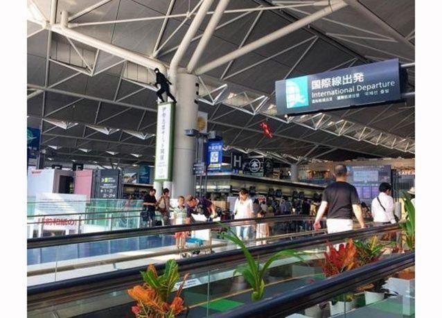بالصور : أفضل 10 مطارات في العالم لسنة 2016