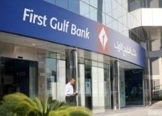 الخليج الأول يسعى لتفويض 8 بنوك للحصول على قرض لتمويل نموه وتوسعه