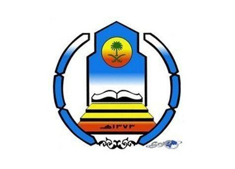الطالبات غير النظاميات مهددات بالإبعاد النهائي من المدارس السعودية