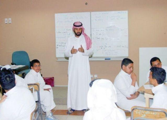السعودية: تدريس اللغة الإنجليزية للصف الرابع الابتدائي بجميع المدارس العام الدراسي المقبل