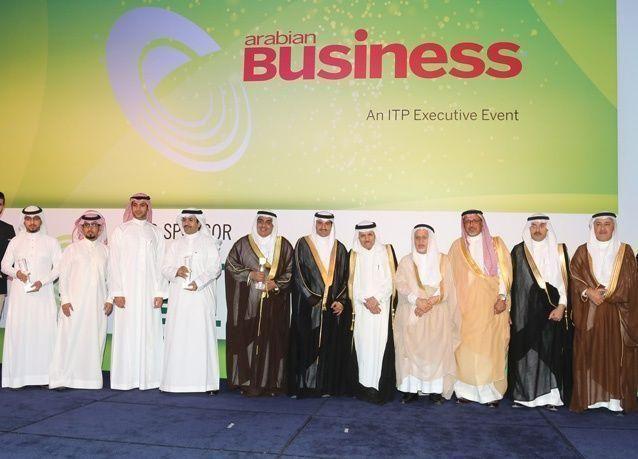توزيع جوائز مجلة أريبيان بزنس السعودية  2014