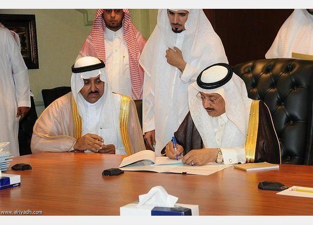 عقود للطرقات السعودية بأكثر من 4 مليارات ريال