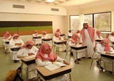 تنظيم جديد للتقويم الدراسي في السعودية العام المقبل