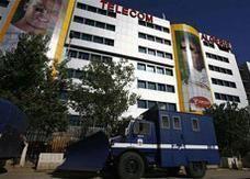 """تحذيرات اقتصادية من خروج سهم """"أوراسكوم تليكوم"""" من مصر"""
