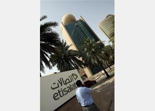 """""""اتصالات"""" تسعى لشراء 46% في زين الكويتية"""