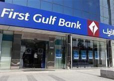 الامارات: البنوك تضخ 1,24 مليار درهم قروضاً شخصية خلال شهر