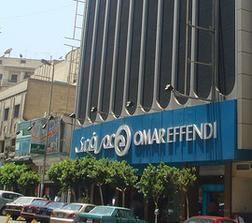 السعودية تلوح بالتعويض المادي لـ8 شركات تواجه مشاكل في مصر